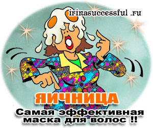 Samyie-e`ffektivnyie-maski-dlya-volos