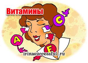 Krasivaya-i-zdorovaya-kozha-litsa