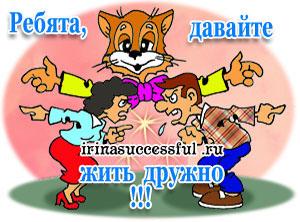Kakuyu-rol-igraet-zhenshhina-v-zhizni-muzhchinyi