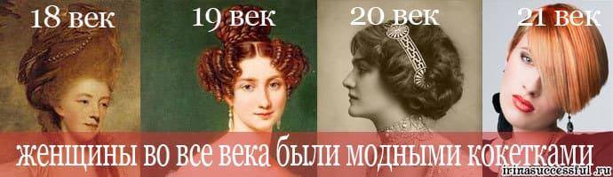 Волосы - гордость женщины