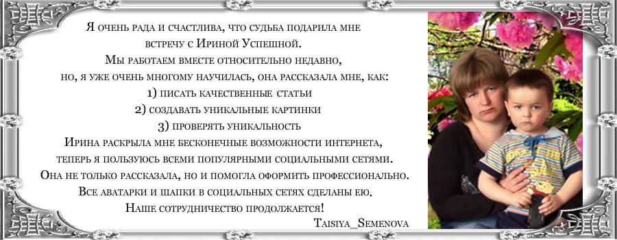 Otzuv