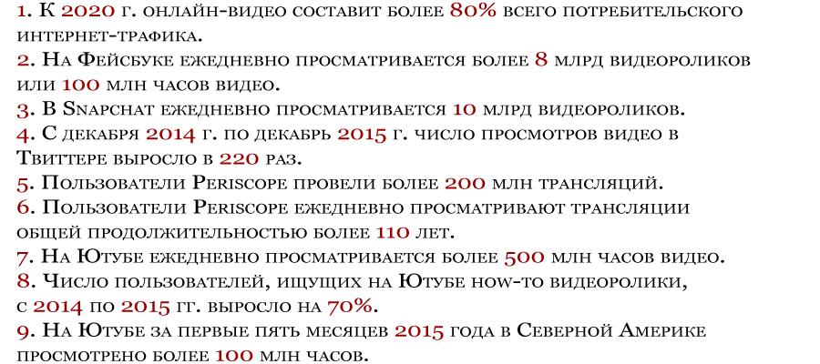 analitika1