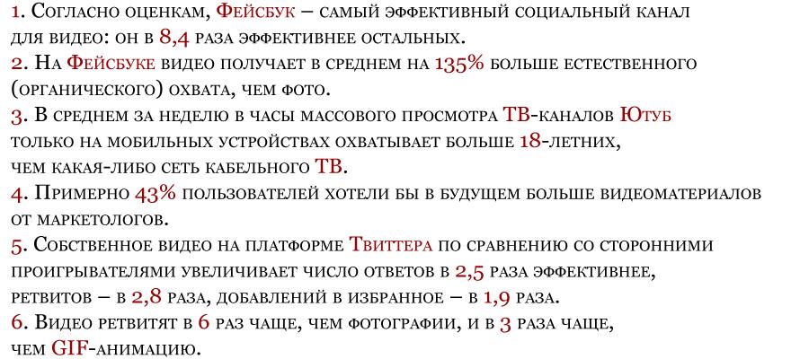 analitika2