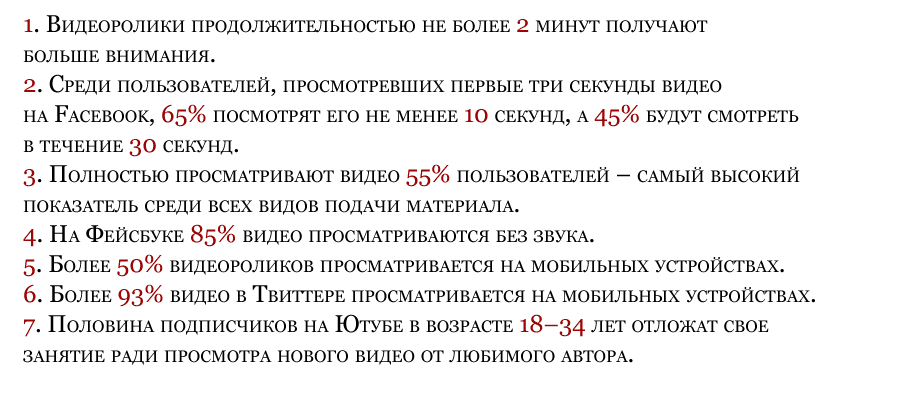 analitika3