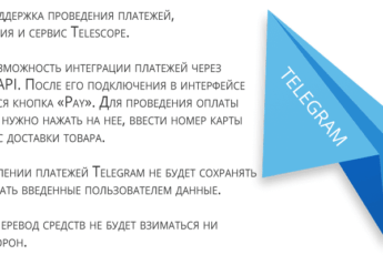 telegram-4versiya