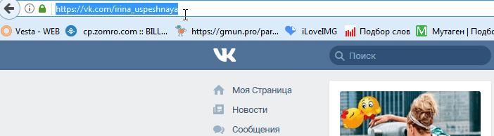 Где взять ссылку (Оформление группы Вконтакте самостоятельно)