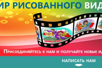 shapka-vk-Lyudmila-osnovnaya
