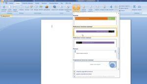 Как создать электронную книгу - шаг №1-5