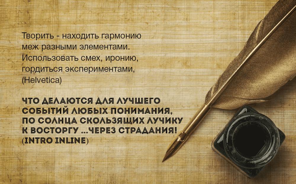 Шрифты для фотошоп