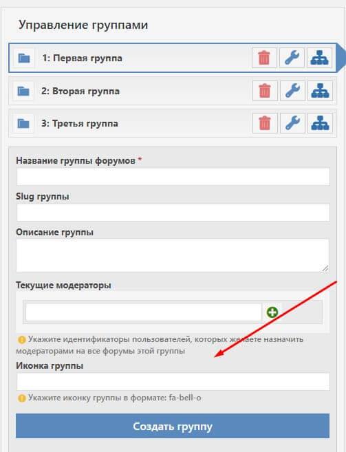 Настройка дополнения Yworld PF Icons
